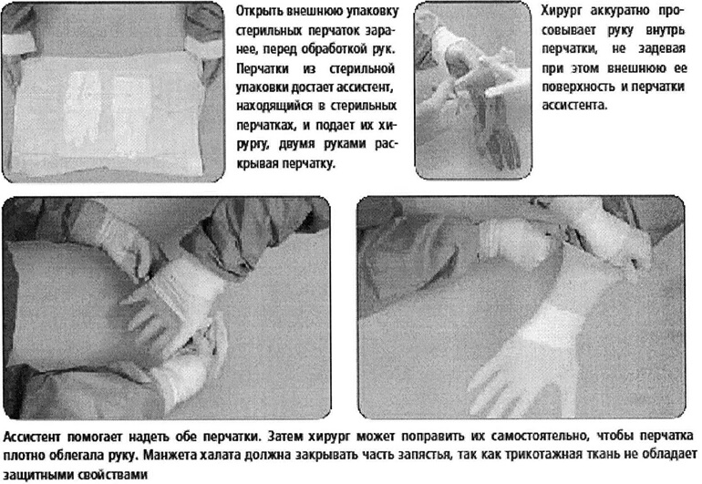 medical gloves 01