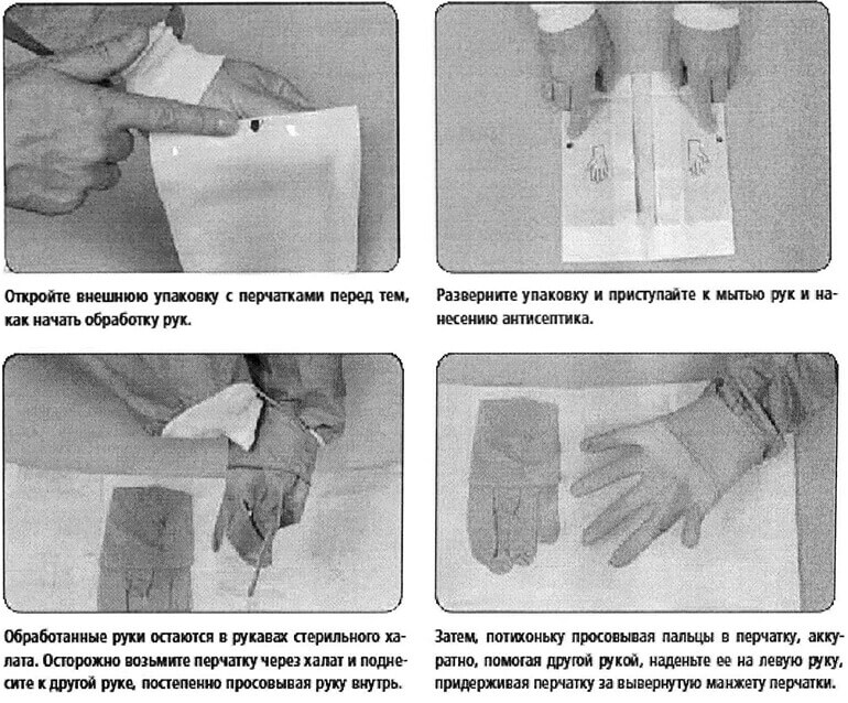 medical gloves 02