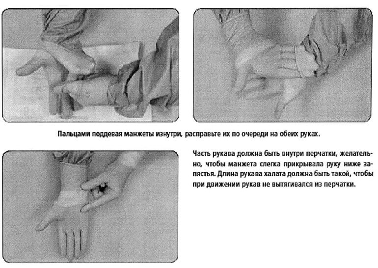 medical gloves 03